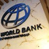 19 crore Indian adults don't have bank account, says World Bank