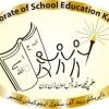 Make training programmes for teachers fruitful, directs DSEK