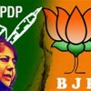 PDP has lost it, says BJP