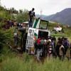 Several injured in Uri mishap