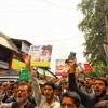 On JRL's call, protest in solidarity with Palestinians held