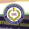 NIA officer probing 'terror' cases in JK gets extension