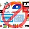 JK govt not competent to ban TV channels, says Home Deptt