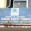 SHRC issues notice to govt
