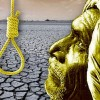 '639 farmers committed suicide in Maharashtra in three months'