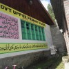 Land owner locks down school building in Tral, students suffer