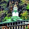 Urs of Hazrat Baba Dawood Khaki (RA) observed