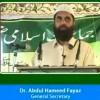 Jamaat-e-Islami denounces 'brutal killing' of slain Fateh Kadal civilian