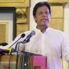 Kartarpur corridor, Imran Khan's googly to India: Pakistan foreign minister Shah Mahmood Qureshi