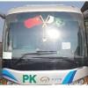 Pakistan-China connect through bus service