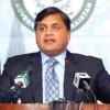 Kartarpur Corridor: Pak says won't be cowed down by negative propaganda campaign