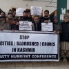 Friday: Clashes erupt at Jamia Masjid after prayers, protests at Hyderpora over JRL call to observe 'HR Violation week'
