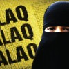 Triple talaq ordinance may lapse this month