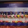 J&K Bank convenes 109th meeting of J&K SLBC