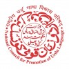 National Urdu Council withdraws conference invite to 9 Pakistani litterateurs